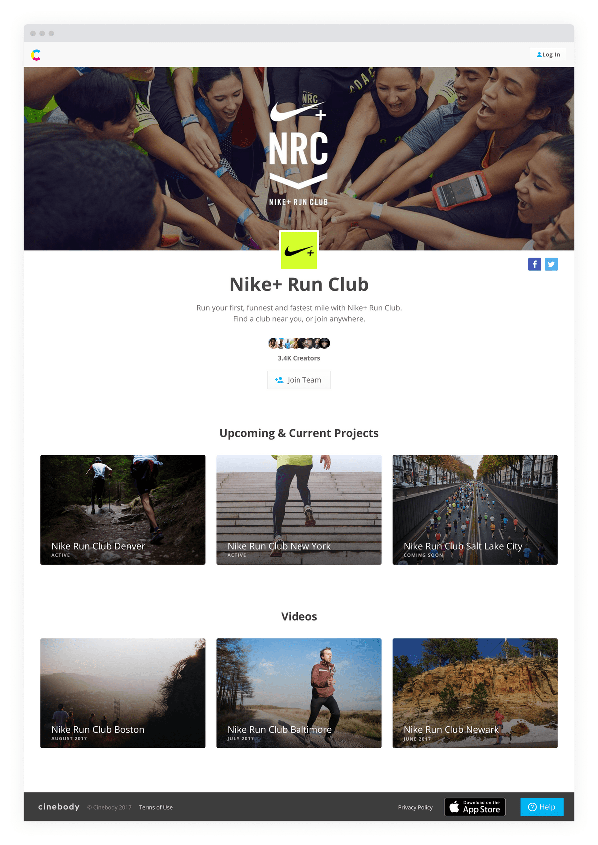The new Public brand page design.